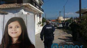Μεσσήνη: Προσχεδιασμένη η αδιανόητη οικογενειακή τραγωδία – Σήμερα η κηδεία της μικρής Βαλεντίνας