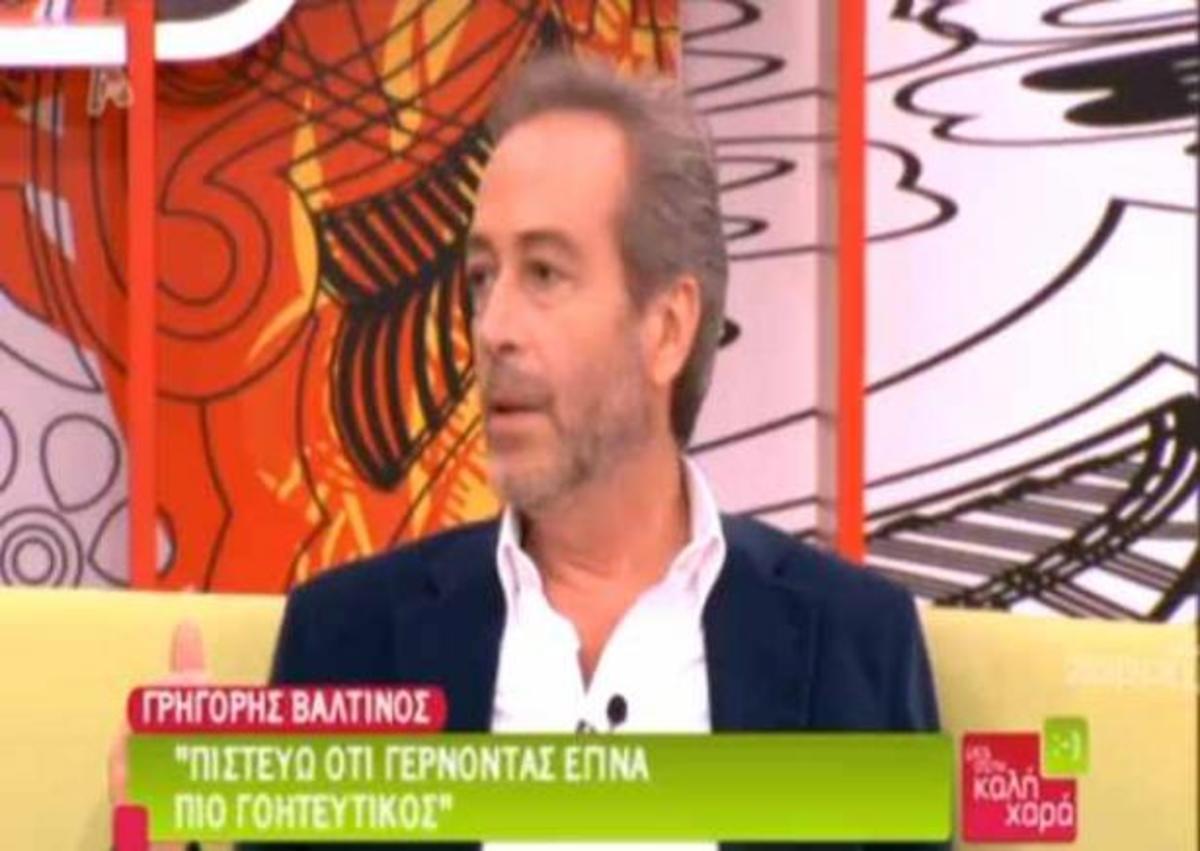Βαλτινός: «Αν δεν κατέβει το βρακάκι σου… δε σε βάζουν φωτογραφία» | Newsit.gr