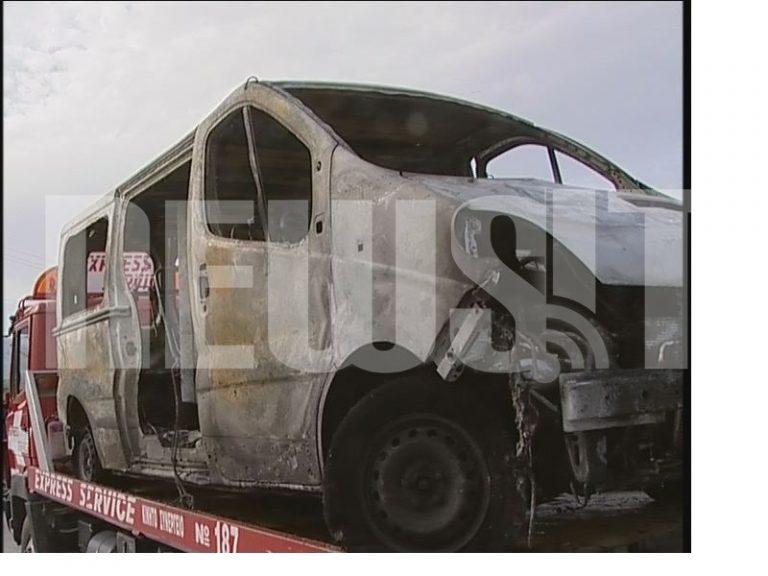 Κάηκε βαν που μετέφερε φίλους του ΟΣΦΠ | Newsit.gr