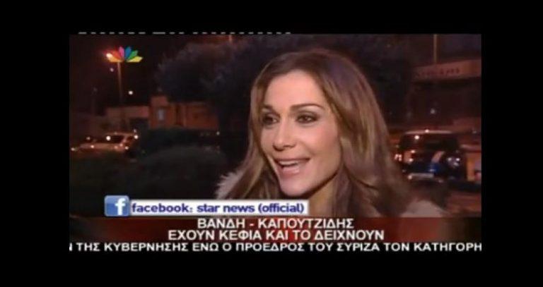 Eurovision 2013: Δέσποινα Βανδή : «Σας ενοχλεί το τραγούδι της Ηλιάδη, αλλά τα τούρκικα σήριαλ δεν σας ενοχλούν»; | Newsit.gr