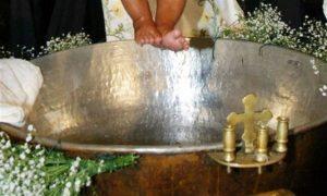Γιατί με βάπτισαν χωρίς να με ρωτήσουν