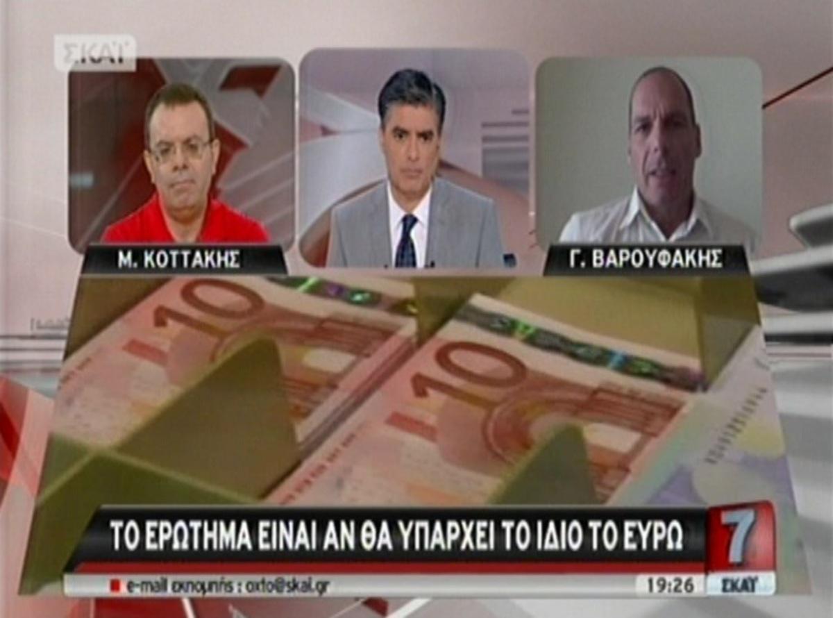 Βαρουφάκης: «Η καταγγελία του μνημονίου είναι τελείως ανούσια»   Newsit.gr