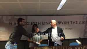 Έτσι θέλει να αλλάξει την Ελλάδα ο Βαρουφάκης – «Ρήξη με Βερολίνο και ΔΝΤ – Η Βουλή εξευτελίστηκε» [pics, vids]