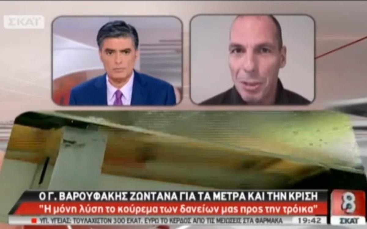Βαρουφάκης: Η επιμήκυνση θα κοστίσει το λιγότερο 30 δισ. ευρώ   Newsit.gr