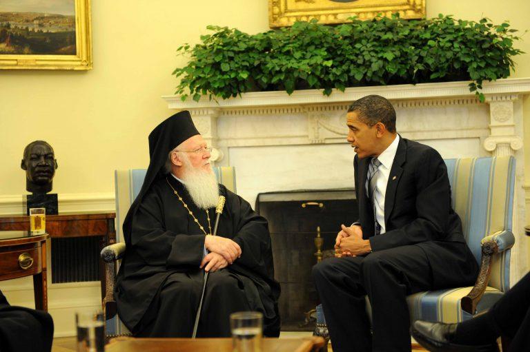 Συνάντηση Οικομενικού Πατριάρχη-Ομπάμα   Newsit.gr