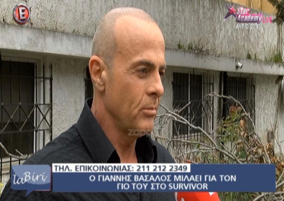 Survivor: Ο πατέρας του Βασάλου μιλά για την προκλητική κίνηση του Χανταμπάκη! | Newsit.gr