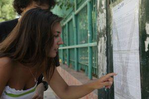 Βάσεις: Στην τελική ευθεία για την ανακοίνωση των βάσεων