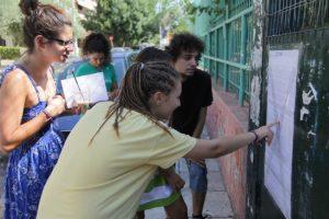 Βάσεις 2015: Στο τρίτο δεκαήμερο του Αυγούστου η ανακοίνωση των φετινών βάσεων