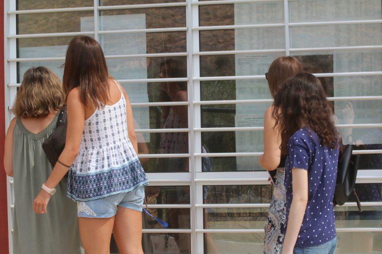 Βάσεις 2016: Επιτυχίες για τους μαθητές του Κοινωνικού Φροντιστηρίου του Δήμου Αθηναίων | Newsit.gr