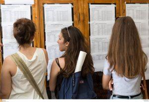 Βαθμολογίες Πανελληνίων 2016: Αναρτήθηκαν στο υπουργείο Παιδείας – ΔΕΙΤΕ ΤΙΣ