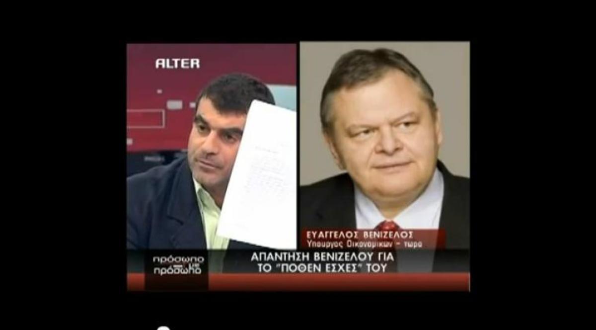 Eπιστολή «κόλαφος» Βαξεβάνη στην ΕΡΤ- Παρέμβαση Βενιζέλου ώστε να μην παίξει το «Κουτί της Πανδώρας» ; | Newsit.gr