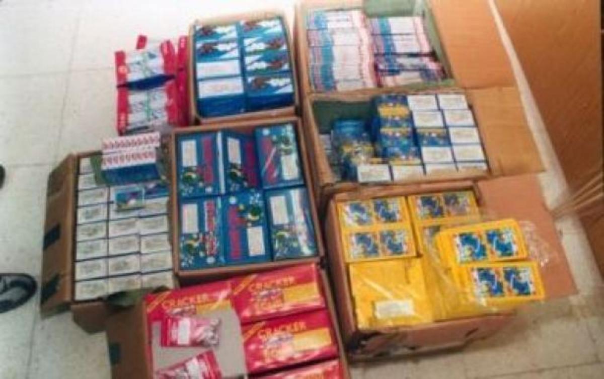 Λαμία: Πουλούσαν παράνομα πυροτεχνήματα και τους έπιασαν   Newsit.gr