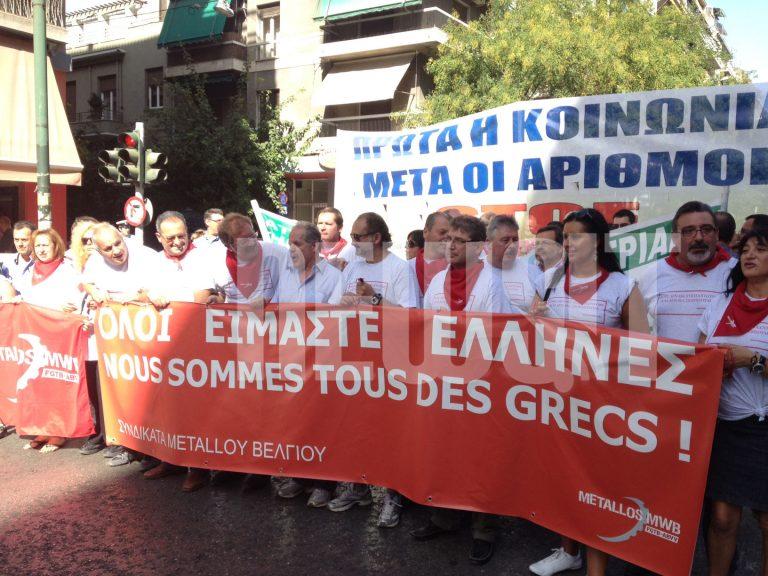 Μεγαλύτερη κι από της… Μέρκελ η πορεία στην Αθήνα   Newsit.gr