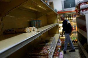 Σε διατροφική «ανθρωπιστική κρίση» η Βενεζουέλα – Μέτρα για να καταπολεμηθεί η πείνα! [pics]