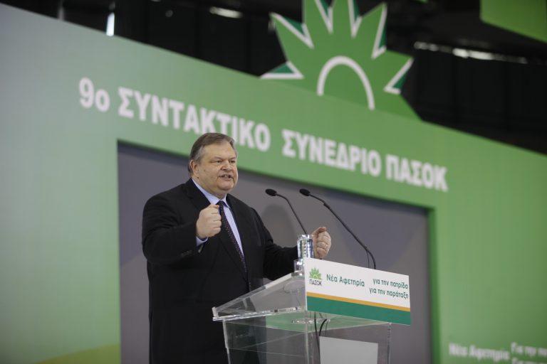 Live: Η ομιλία του Ευάγγελου Βενιζέλου στο Συνέδριο του ΠΑΣΟΚ | Newsit.gr