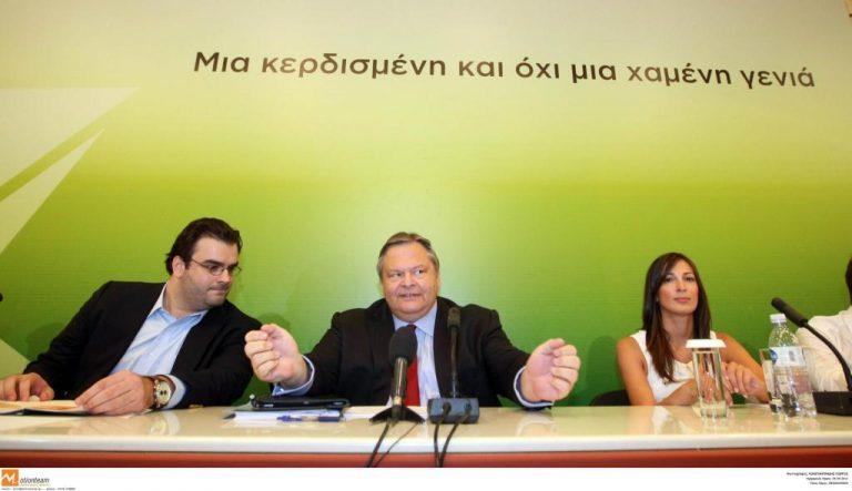 Βενιζέλος: Δεν δεχόμαστε συστάσεις από κανένα – Να μην εκλιπαρεί η κυβέρνηση | Newsit.gr