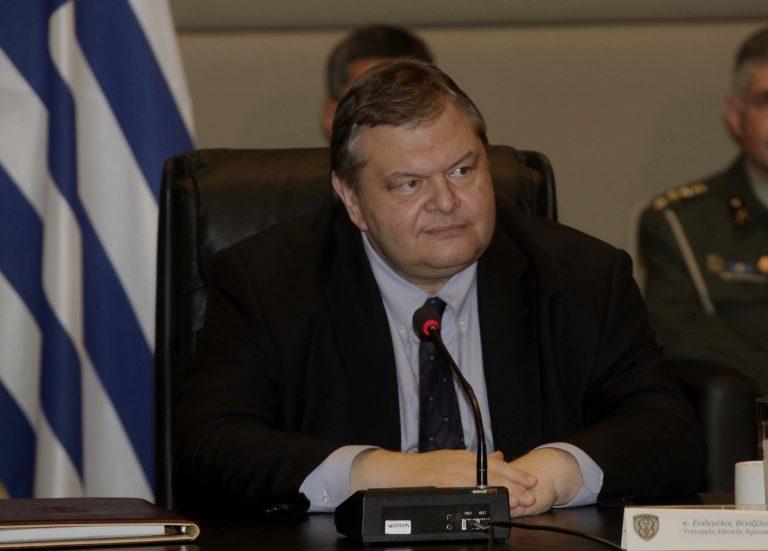 Ενα αντί για 3 Μετοχικά ταμεία εξήγγειλε ο υπουργός Αμυνας | Newsit.gr