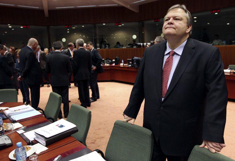 Βενιζέλος: Θα πληρώσετε, θέλετε δε θέλετε!   Newsit.gr