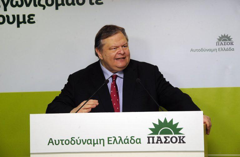Εγγυήσεις Βενιζέλου προς αγρότες – Υποσχέθηκε χαμηλό ΦΠΑ και ταμείο στήριξης   Newsit.gr