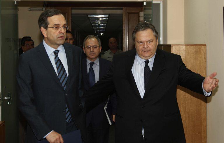 Τι θα πει ο Βενιζέλος στον Σαμαρά | Newsit.gr