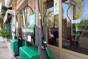 Θεσσαλονίκη: Πήραν 800 ευρώ από βενζινάδικο και έγιναν «καπνός»!