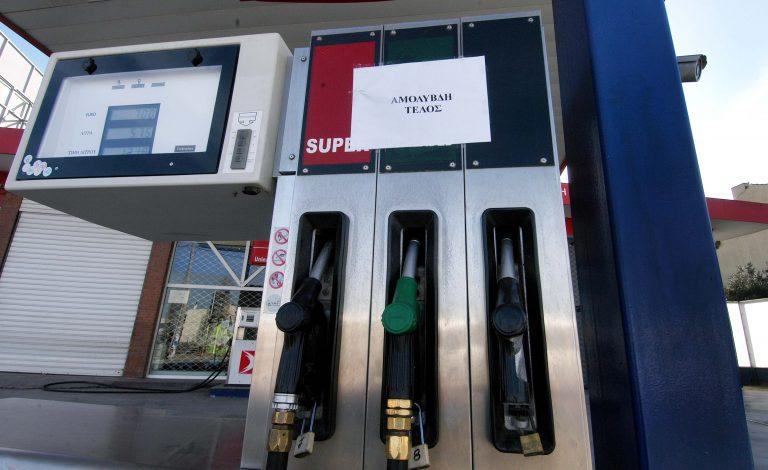 Απειλούν με απεργία και οι βενζινοπώλες   Newsit.gr