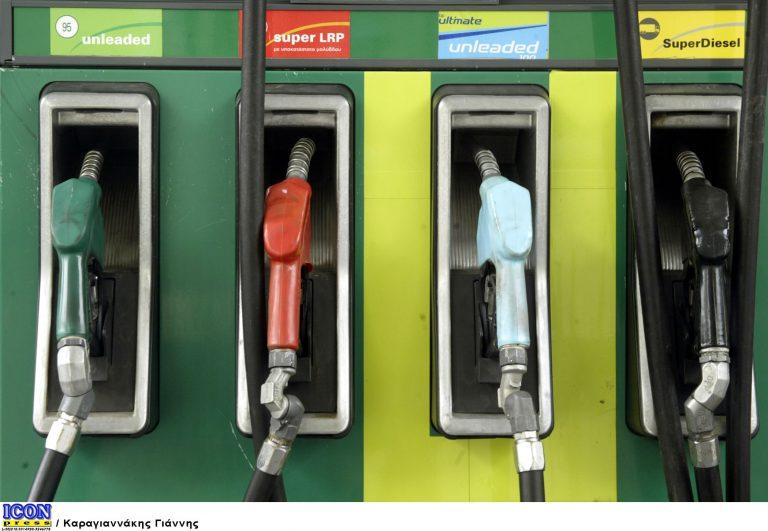 Που θα βρείτε την πιό φτηνή και που, την πιό ακριβή βενζίνη, σε όλη την Ελλάδα… | Newsit.gr