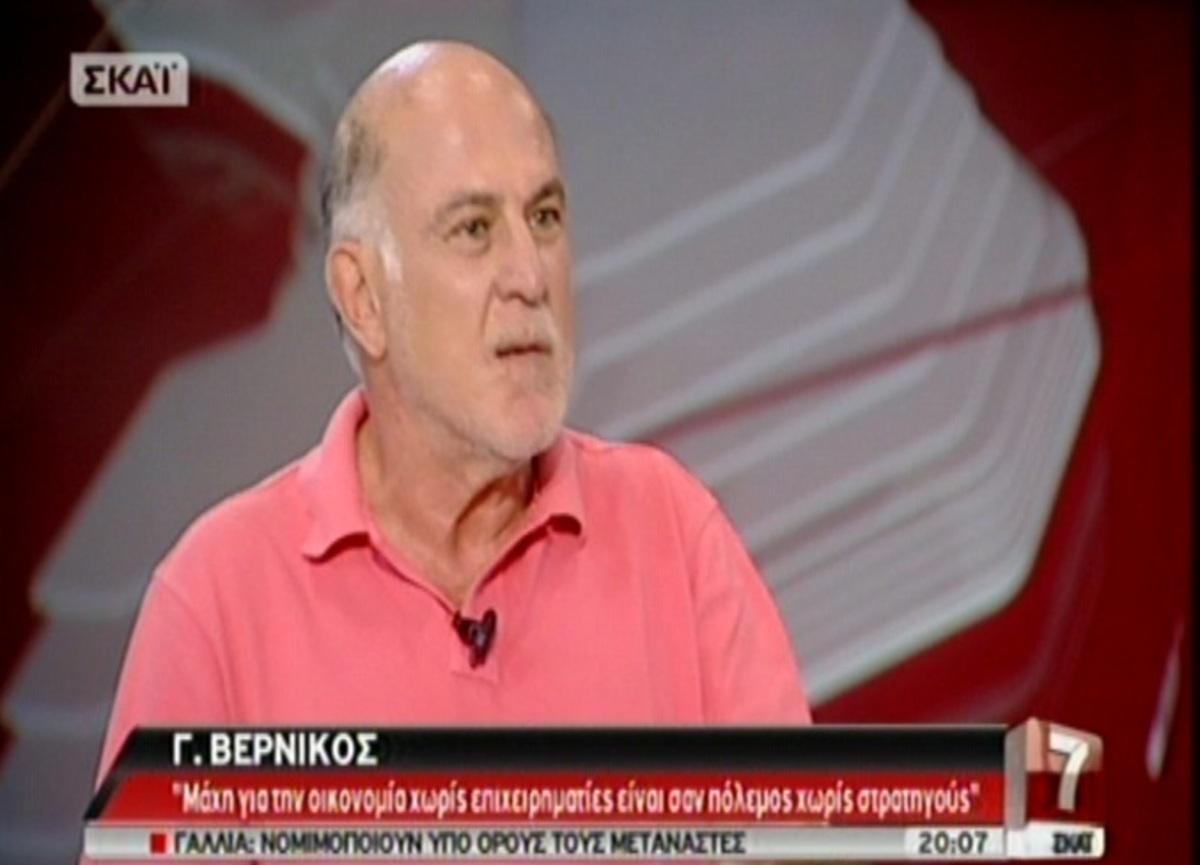 Βερνίκος στο Ν. Ευαγγελάτο: Γιατί παραιτήθηκα και τι θα έκανα σαν υπουργός | Newsit.gr