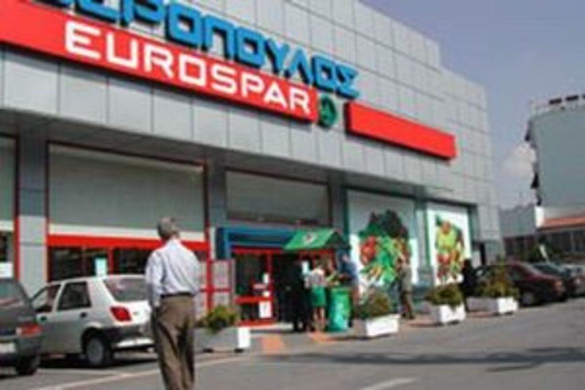 Εγκαινίασε εμπορικό κέντρο στα Σκόπια ο Βερόπουλος   Newsit.gr