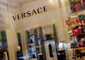 Κωδικός D410 «καίει» τον Versace!