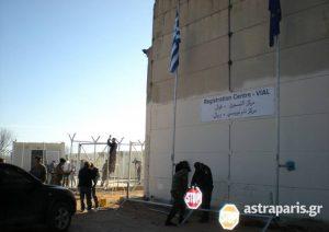 Διαμαρτυρία προσφύγων και στη Χίο!