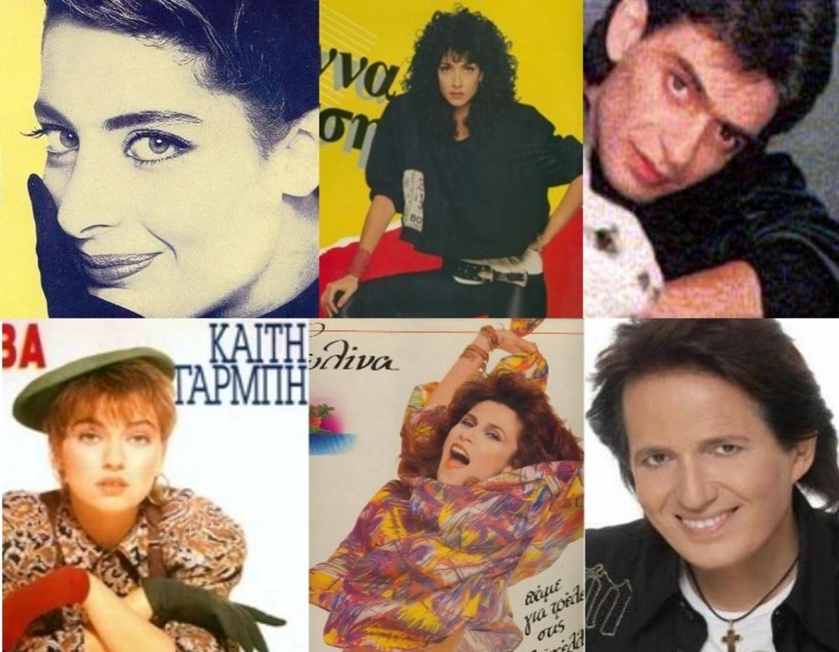 Ελληνικά video clip της δεκαετίας του '80 | Newsit.gr
