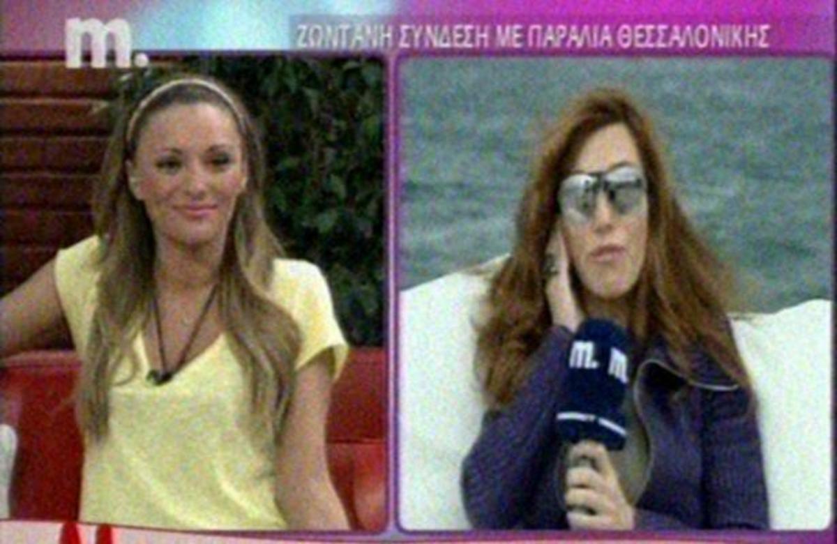 Η Χατζηβασιλείου σχολιάζει την τηλεθέαση του Αρναούτογλου απέναντι της! | Newsit.gr