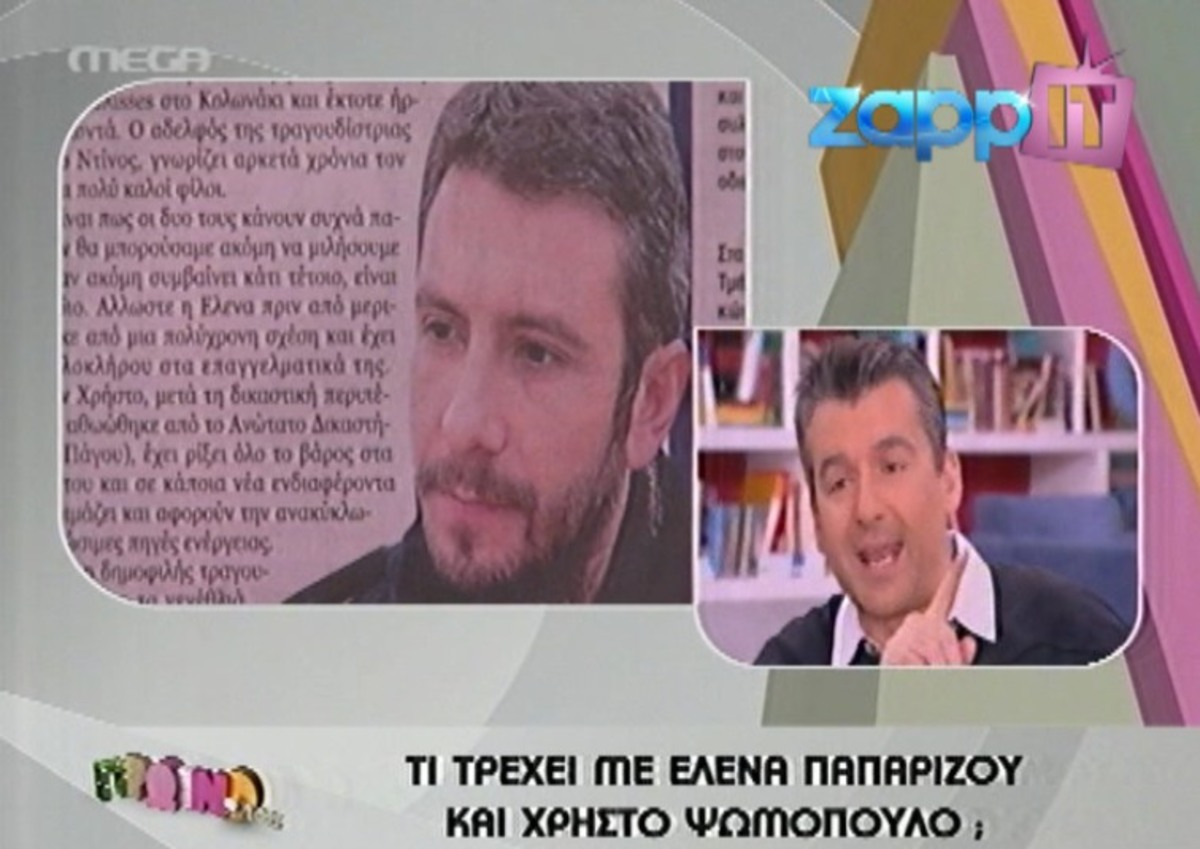 Καβγάς Λιάγκα – Σταμάτη για την Άννα Βίσση! | Newsit.gr