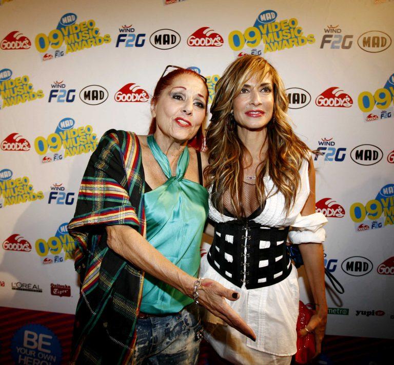 Η Βίσση με την Πατρίτσια για… σαφάρι!   Newsit.gr