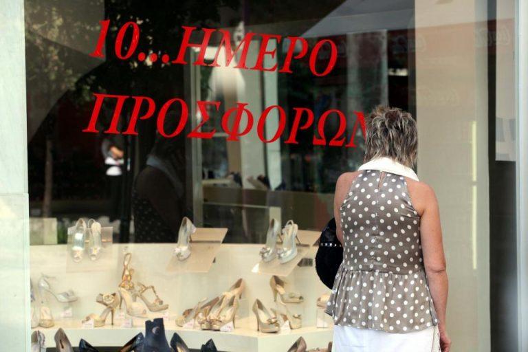 Πενία Τρικαλινών εμπόρων… τέχνας κατεργάζεται | Newsit.gr