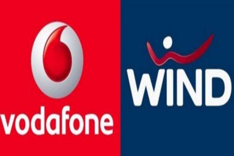 H Vodafone ζητά το χέρι της Wind- Ραγδαίες εξελίξεις στην κινητή τηλεφωνία | Newsit.gr