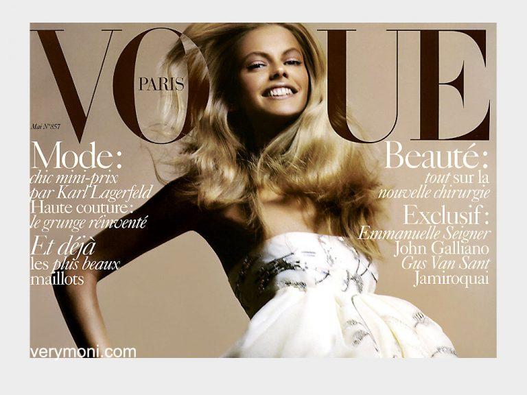 Γενέθλια για τη γαλλική Vogue | Newsit.gr