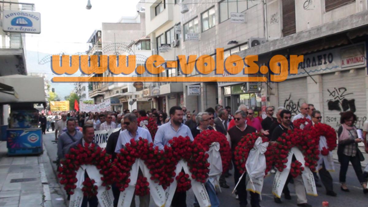 Τρεις συγκεντρώσεις για την Πρωτομαγιά στο Βόλο – ΦΩΤΟ & ΒΙΝΤΕΟ   Newsit.gr