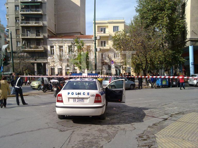 Φάρσα το τηλεφώνημα για βόμβα στο υπ. Αγροτικής Ανάπτυξης | Newsit.gr