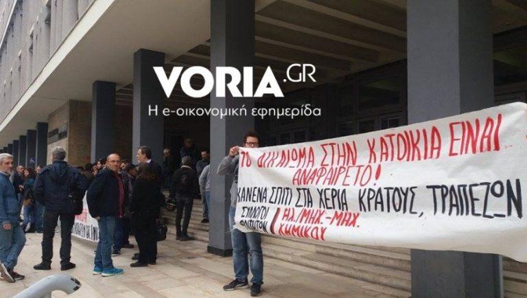 Πλειστηριασμοί: «Αερα, αερα να φυγει η χολερα»! Νέα ένταση στη Θεσσαλονίκη [vid] | Newsit.gr