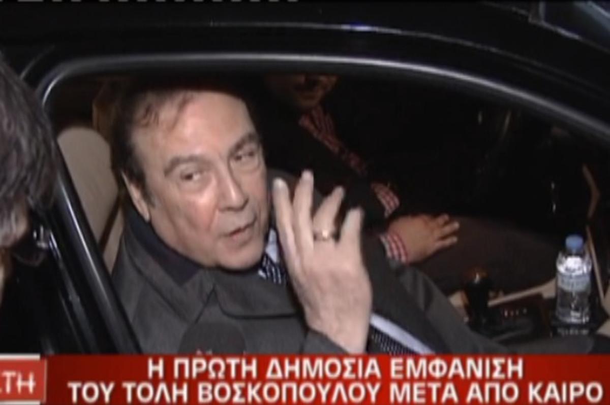 Η αντίδραση του Τόλη Βοσκόπουλου όταν βλέπει κάμερα μετά από πολύ καιρό! | Newsit.gr