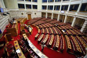 Η Βουλή προσπαθεί να δικαιολογήσει το «δώρο» χιλιάδων ευρώ σε βουλευτές και υπουργούς