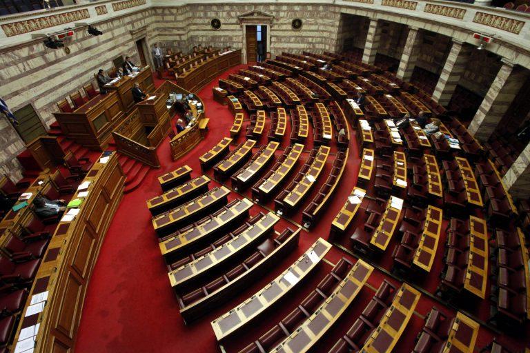 Η λίστα της ντροπής – Μόνο οι βουλευτές θα μάθουν όσους χρωστούν όχι ο ελληνικός λαός   Newsit.gr