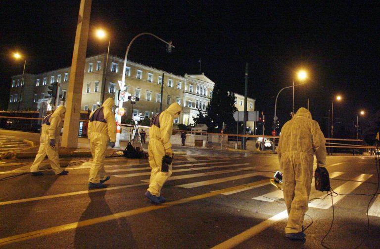 Οι «Πυρήνες της Φωτιάς» ανέλαβαν την ευθύνη για την βόμβα στη Βουλή | Newsit.gr