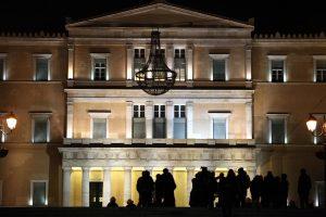 «Χαστούκι» από το Γραφείο Προϋπολογισμού της Βουλής: Μόνο με φόρους δεν έρχεται η ανάπτυξη!