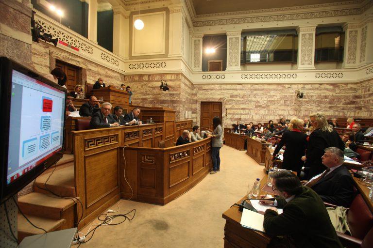 Ψηφίστηκαν στη Βουλή τα άρθρα 58 και 60 του νομοσχεδίου για τα ναρκωτικά | Newsit.gr