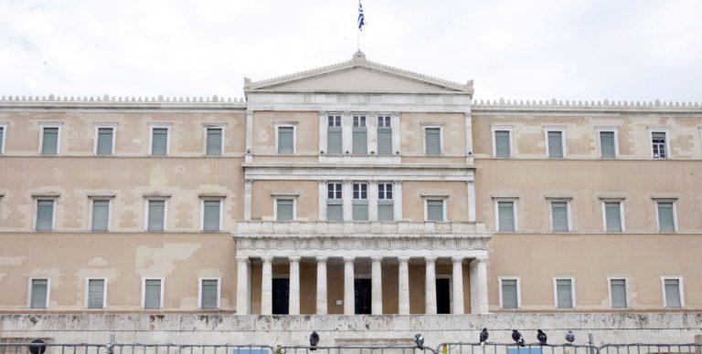Χαριστική βολή σε αναπήρους, συνταξιούχους από την Β Πράξη Νομοθετικού Περιεχομένου! – Τσεκούρι και στις συντάξεις των υπαλλήλων της Βουλής | Newsit.gr