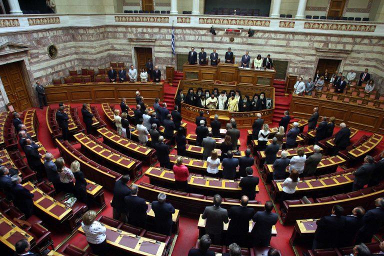 Ερώτηση της ΝΔ για διαφυγή μαύρου χρήματος σε λογαριασμούς του εξωτερικού | Newsit.gr
