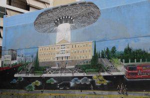 Απαγωγή βουλευτών από… εξωγήινους στο Νέο Κόσμο [pics]
